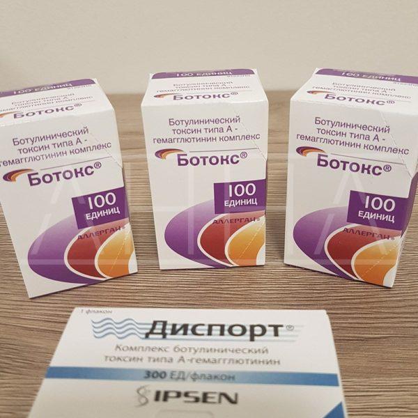 ботулинотерапия в спб